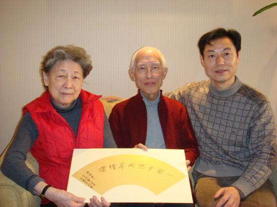 一曲乡愁 两岸情缘 台湾诗人余光中与大陆作曲家晁岱健的情缘