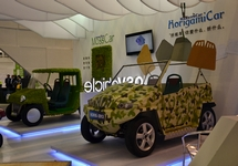 Car Assembled on the Spot of Industrial Design Exhibition