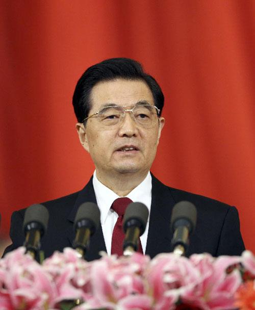 胡锦涛 在中国文联第九次全国代表大会 中国作协第八次全...