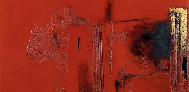 第十二届全国美展漆画展图片