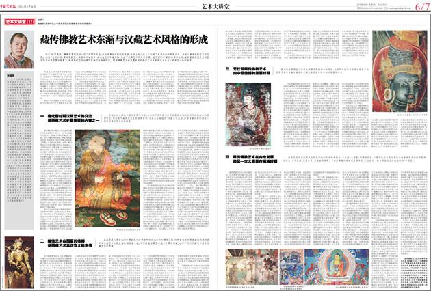 必威官方最新下载 2