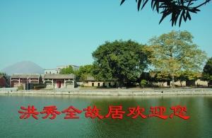必威平台 1