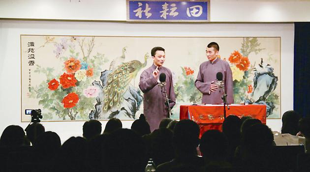 本土化、市場化、偶像化——京津以外地區相聲小劇場現狀考察