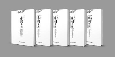 澳门新葡萄京娱乐app 2