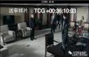 电视剧《人民的名义》泄露版截图.webp_副本.jpg