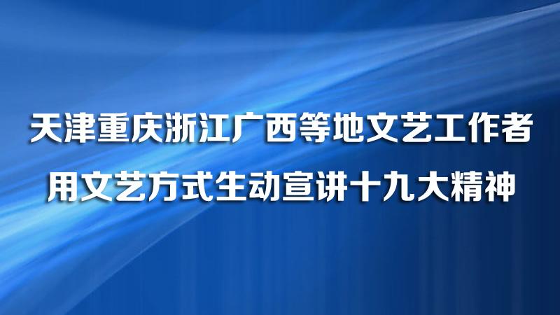 文聯要聞模板.jpg
