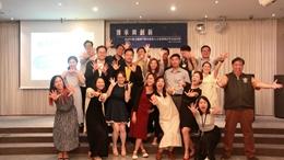 中國文聯組織澳門舞臺藝術人才赴韓國訪學交流