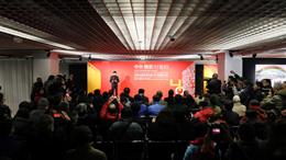 中国摄协.jpg