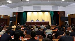 中國文聯召開2018年度總結表彰大會