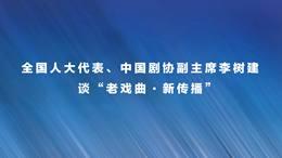 文聯要聞背景圖.jpg