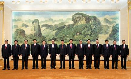 十七屆、十八屆中共中央政治局常委合影