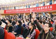 記者踴躍舉手提問