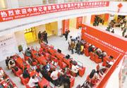 http://big5.news.cn/gate/big5/www.cflac.org.cn/gn/201211/t20121114_156521.html