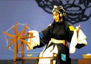 京劇《韓玉娘》