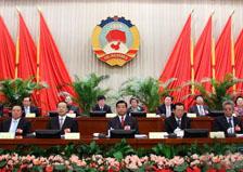 賈慶林主持全國政協十一屆常委會第十七次會議
