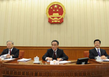 十一屆全國人大五次會議主席團舉行第三次會議