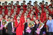 中國文聯榮譽委員謝鐵驪等被授予榮譽獎.jpg
