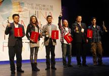 獲得本屆校園戲劇節優秀劇目獎的專業組代表合影.JPG