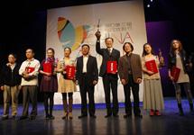 本屆校園戲劇節獲得單項獎的劇組代表與頒獎嘉賓合影.JPG