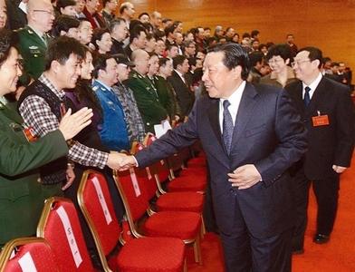 中國視協第五次全國代表大會在京召開
