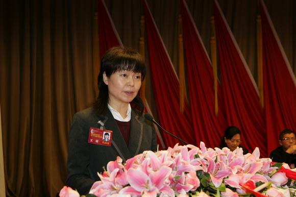 青岛港湾学院王瑶