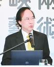 陳永華:文藝科目延續教育
