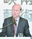 蘇樹輝:澳門對弘揚中華文化的歷史使命