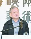 胡抗美:中國書法文化的當代性思考