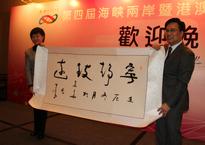 楊承志代表中國文聯贈送香港藝術發展局書法作品