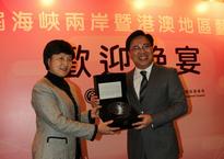 香港藝術發展局向中國文聯贈送香港藝術家的陶藝作品