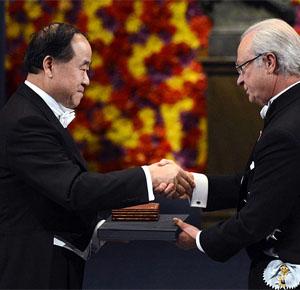 中國作家莫言獲頒2012年諾貝爾文學獎