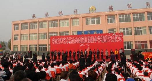 中國曲協為孩子送字典 為老人送溫暖