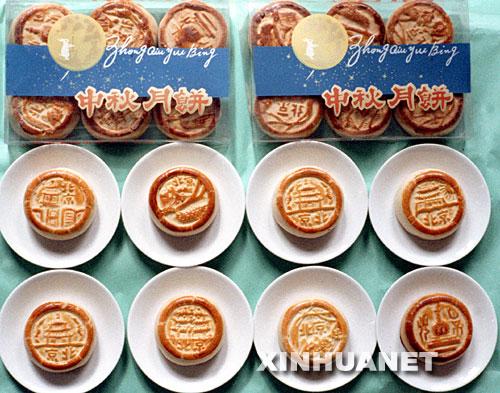 """这是1985年中秋节前夕北京生产的""""八景""""月饼,每只月饼上有""""北京"""