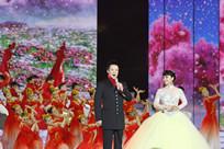 閻維文、殷秀梅演唱歌曲《百花迎春頌》.jpg
