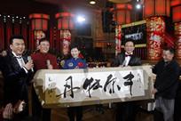 訪談:劉洋、李雪健、唐國強-2.jpg