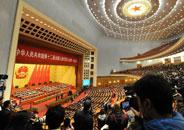 十二屆全國人大一次會議舉行第四次全體會議