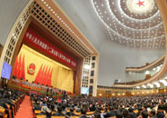 十二屆全國人大一次會議舉行第五次全體會議