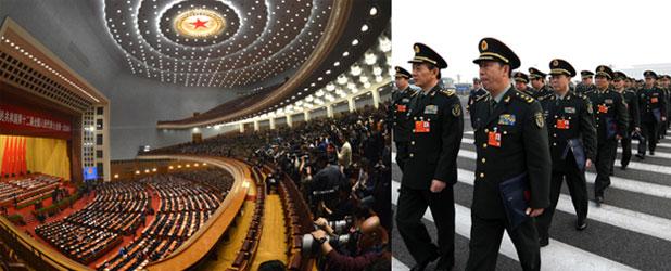 十二屆全國人大一次會議在北京閉幕