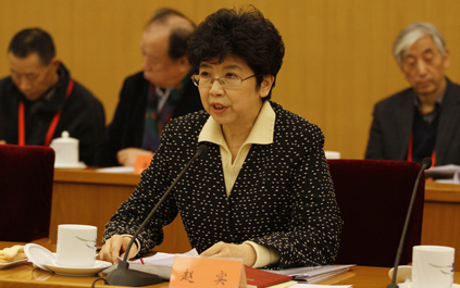 中國文聯黨組書記、副主席趙實在會議上講話