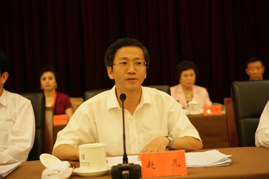 文艺网-赵凡作《关于调整中国文联第九届副主