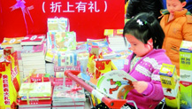 北京:圖書館裏活動頗多 品著書香過大年.jpg