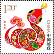 癸巳年郵票.jpg