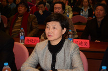 中國文聯黨組成員、副主席楊承志出席頒獎儀式.jpg