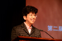 中國文聯黨組書記、副主席趙實在頒獎儀式上講話.jpg