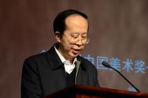 中國文聯黨組成員、副主席左中一在頒獎儀式上講話.jpg