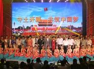 走進新疆 頌揚兵團魂 民族和諧 共築中國夢