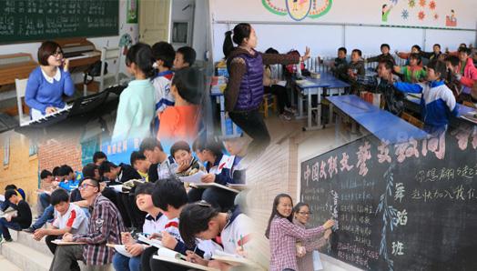 中國文聯文藝支教試點項目第二期文藝支教志願者招募公告