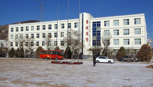 河北省承德市豐寧滿族自治縣學校試點情況介紹