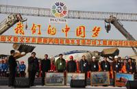 圖為中國書法家協會捐贈攝影作品.JPG