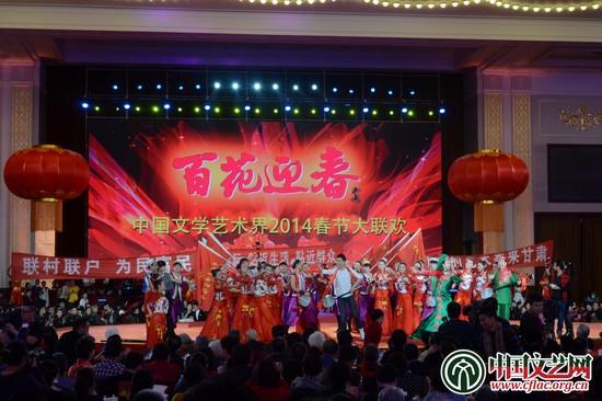 万达国际娱乐中邦文艺春节大联欢来袭姜昆杨澜大咖云集陈晓、杜江匹俦同框